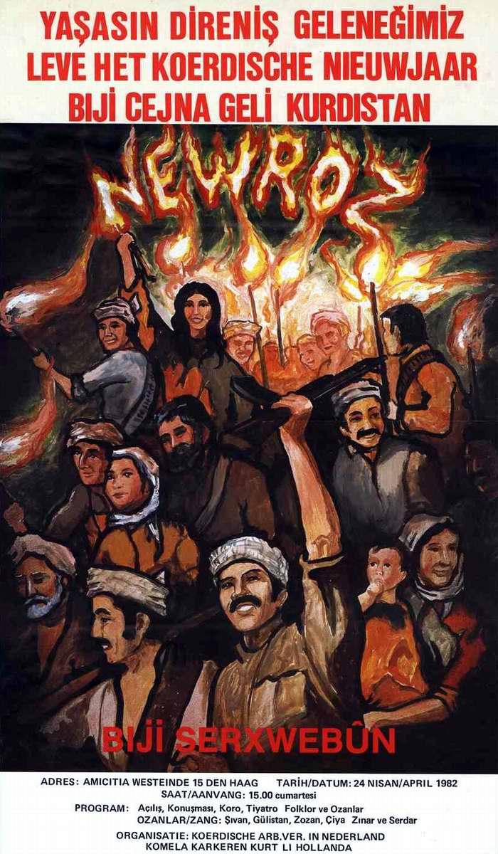 Навруз. Да здравствует курдский Новый год (1982 год)