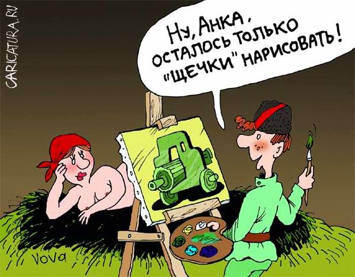 Щечки - Владимир Иванов