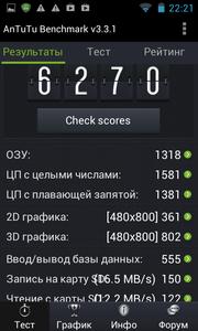 Prestigio 4055 DUO, скриншот