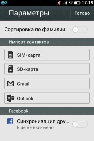 http://img-fotki.yandex.ru/get/9308/9246162.3/0_1181ff_29a543a5_L.png