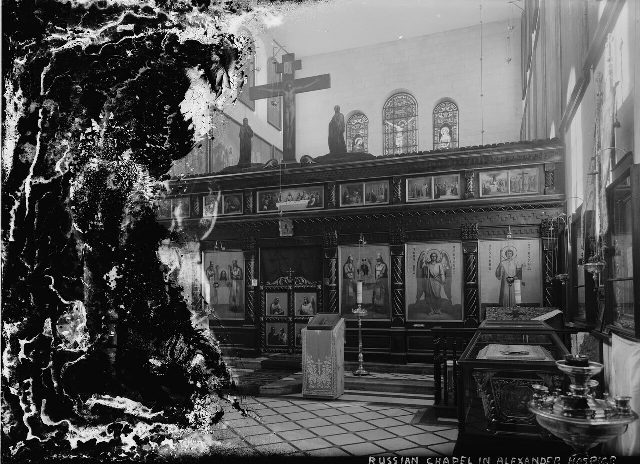Часовня на Александровском подворье, Иерусалим. 1887