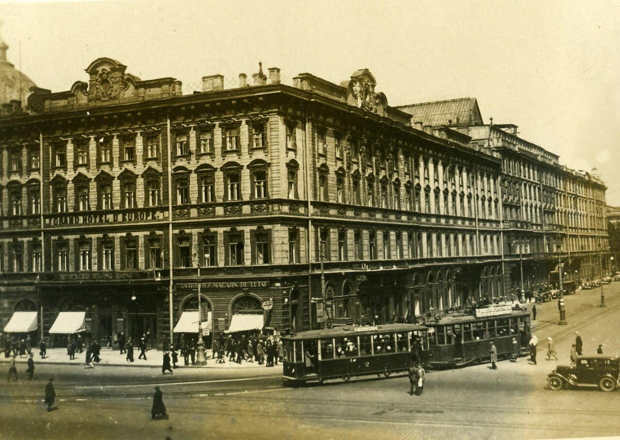 Гостиница Европейская.1932 год