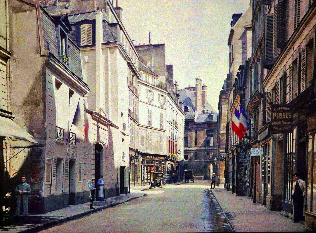 Улица де Сине