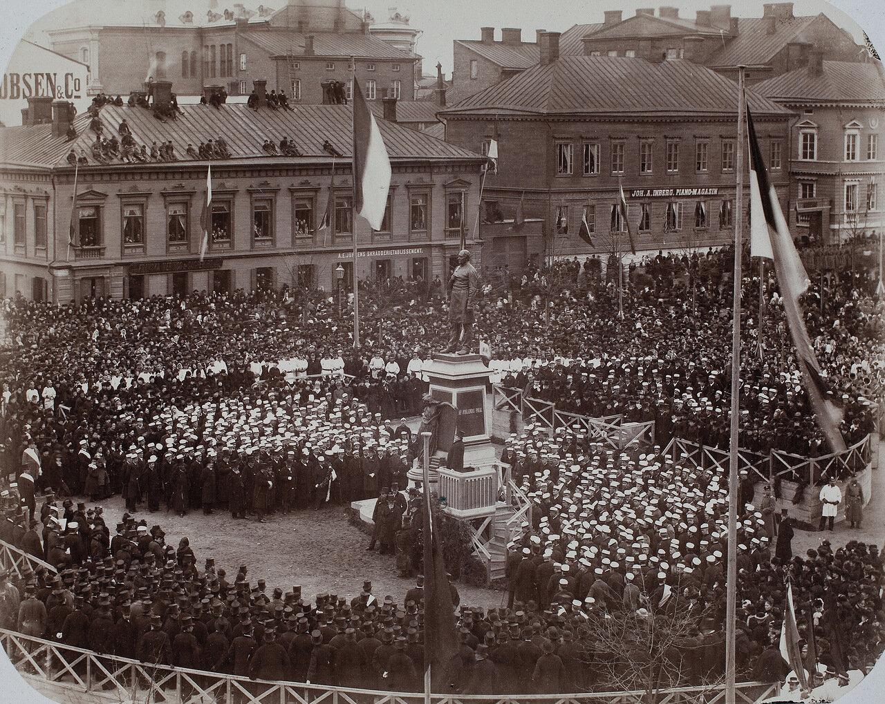 Гельсинфорс, около 1900