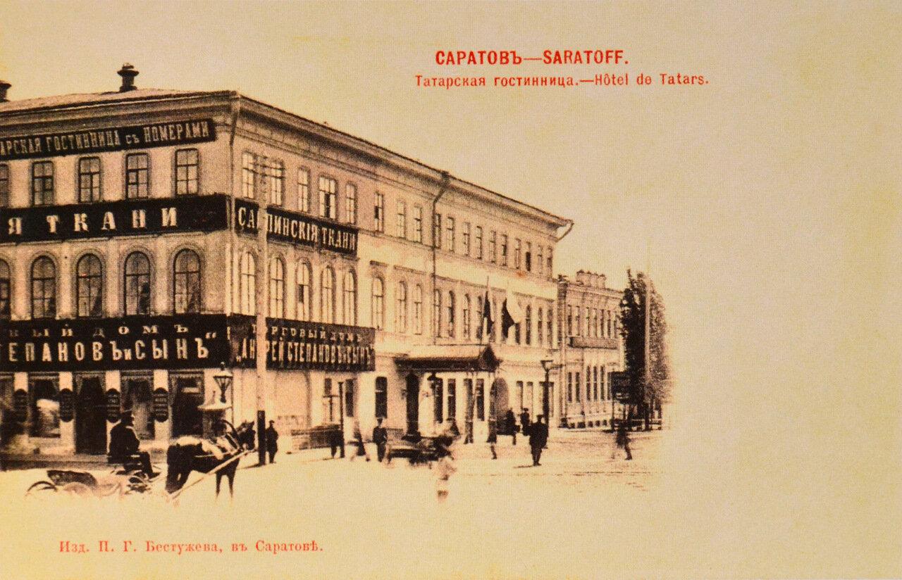 Татарская гостиница