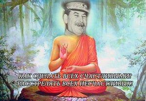 http://img-fotki.yandex.ru/get/9309/102768645.7a/0_d4d6f_7e740ceb_M.jpg