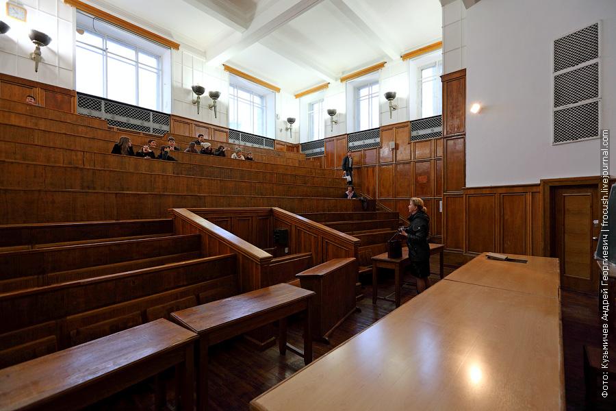 МГУ Механико-математический факультет 16 этаж лекционная аудитория