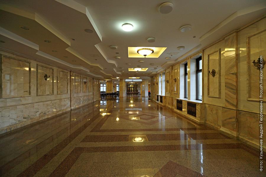 Фундаментальная библиотека Московского государственного университета
