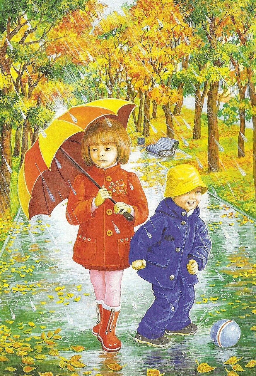 Картинки Времена Года Осень