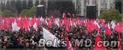Молдова протестует против ассоциации с ЕС
