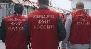 Из Рязани на родину выслали двоих граждан Молдовы
