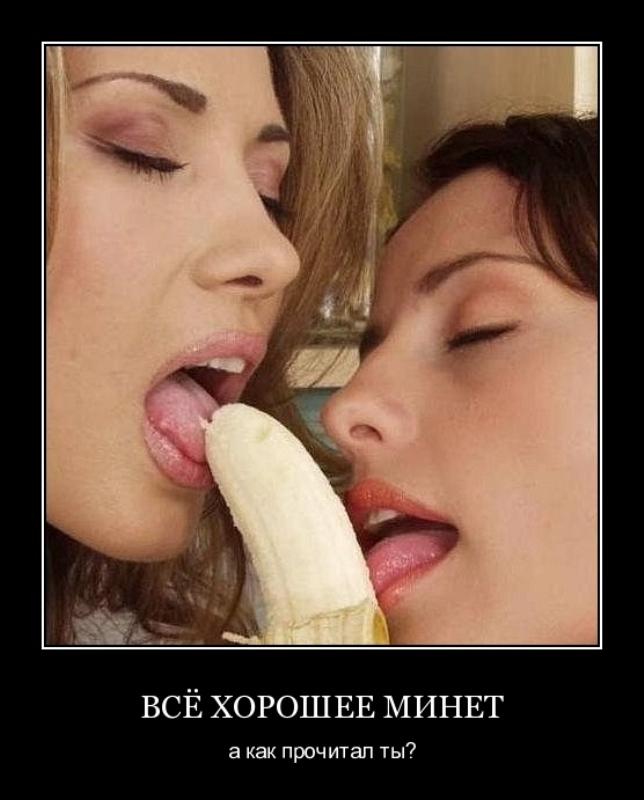 Полезность минета в сексе