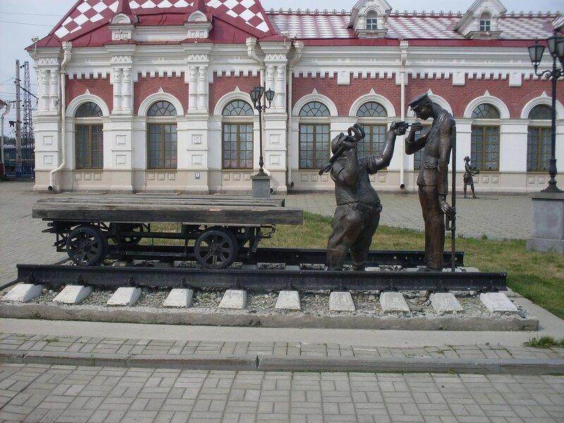 """Прогулка по Екатеринбургу. Скульптура """"Путейцы""""."""