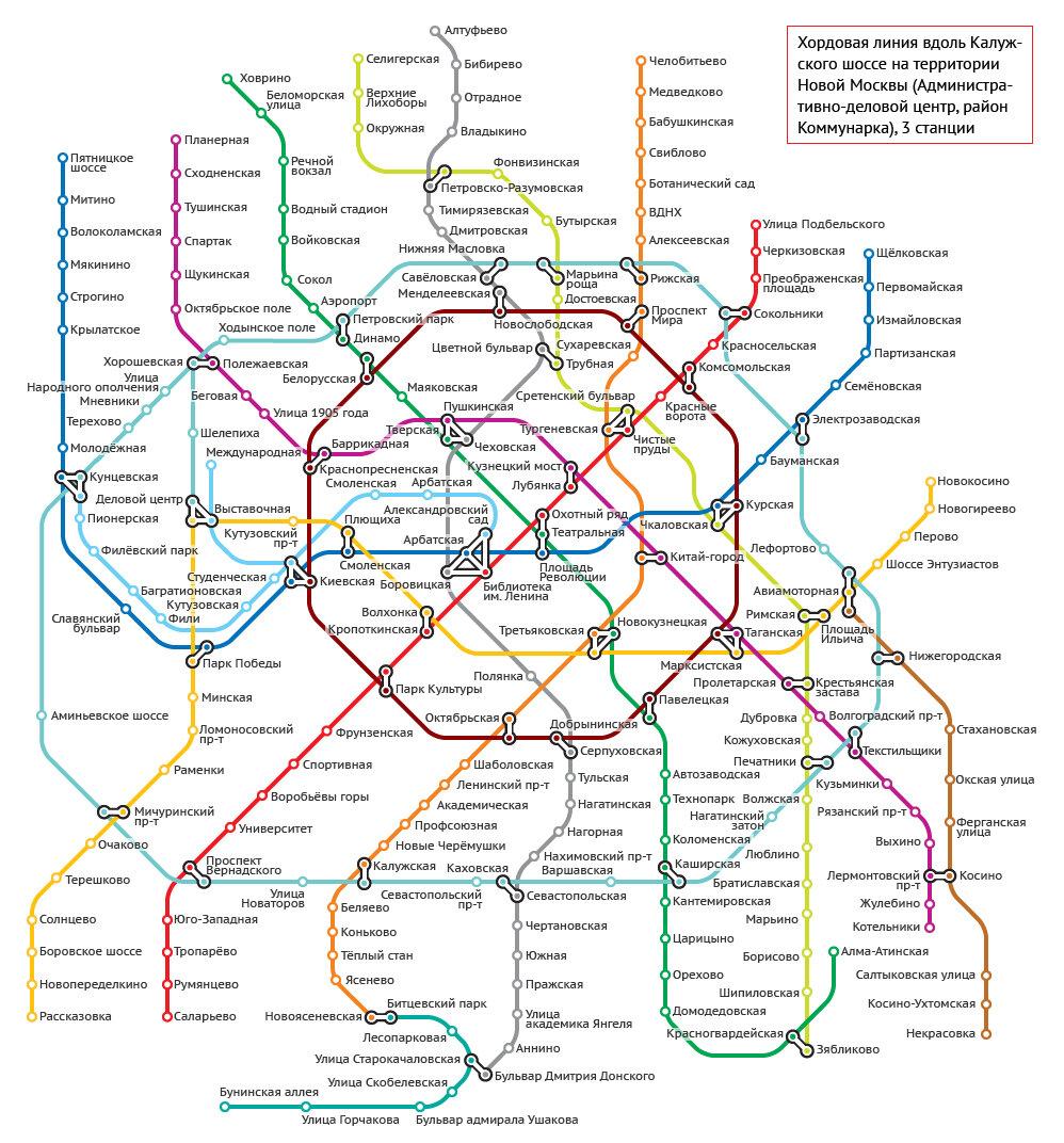 Метро Санкт Петербурга в 2017 г. станет дороже и увеличится по протяженности