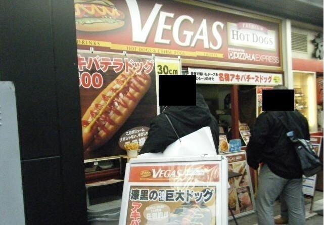 Черный хот-дог по-японски