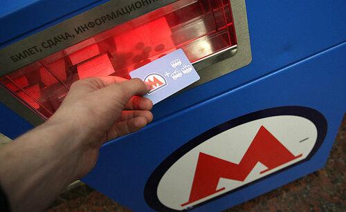 Билет в метро Москвы возрастет до 40 рублей