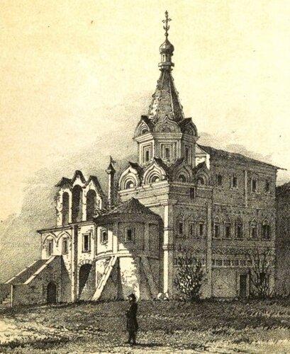 Церковь св. Ирины при доме Нарышкиных