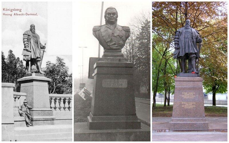 Памятники екатеринбурга и их история сахалин купить формы памятников я