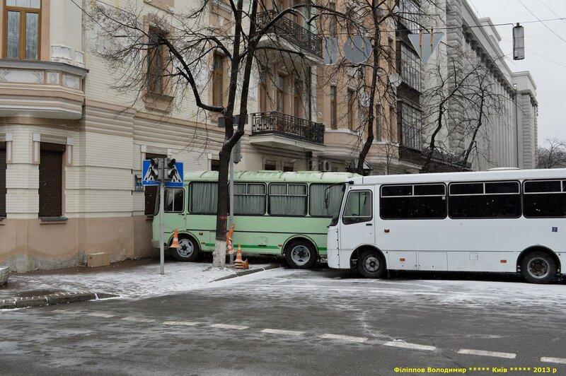 Евромайдан 7 декабрь 2013 года.