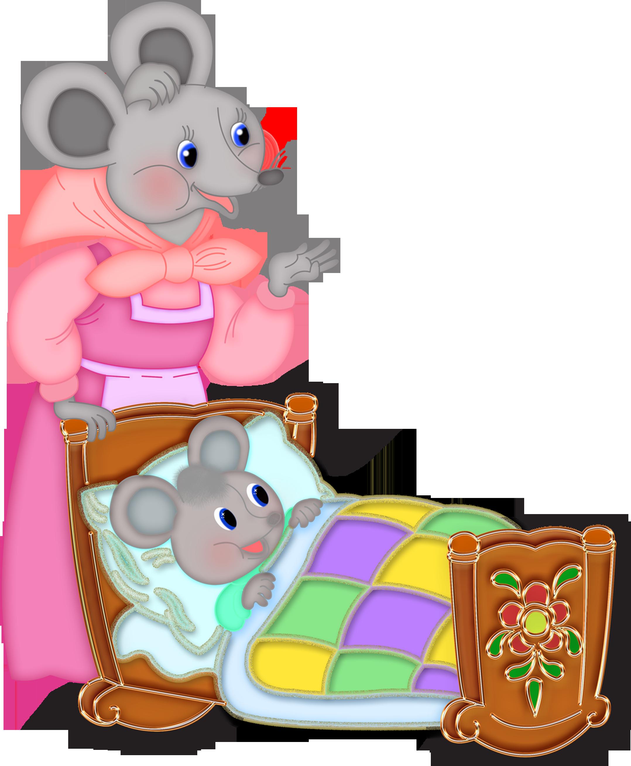 Картинка мышка с мышатами для детей