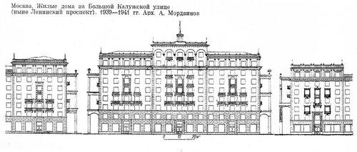 Жилые дома на Большой Калужской улице в Москве, фасад