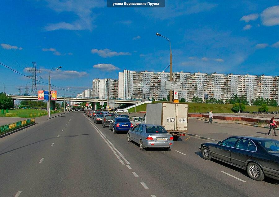 Избавляем от пробок улицу Борисовские Пруды