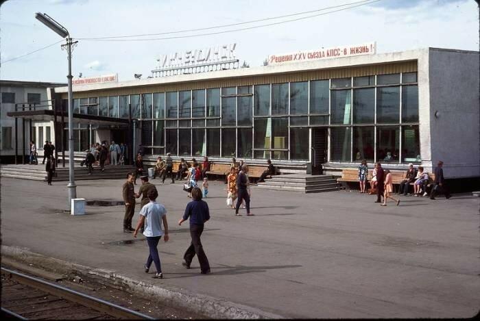 15.Нижне-Удинск.jpg