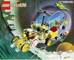 Футуристическое Лего и медицина