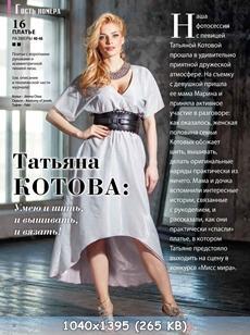 http://img-fotki.yandex.ru/get/9309/230923602.2f/0_ff193_8db12a39_orig.jpg