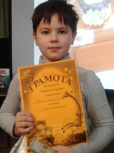 Паша Хасанов, 2А класс, МОУ Лицей, КГО