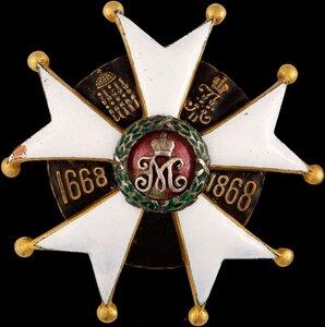 Знак 2-го Лейб-драгунского Псковского Ее Величества Государыни Императрицы Марии Федоровны полка.