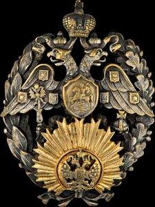 Знак об окончании Педагогических курсов для подготовки офицеров к воспитательской и преподавательской деятельности в кадетских корпусах со званием воспитателя.