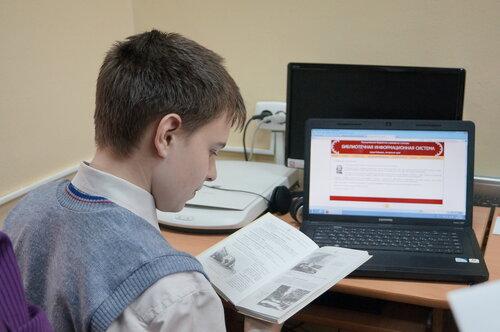 «Библиотека: инструкция по применению» Библио-квест в День информации