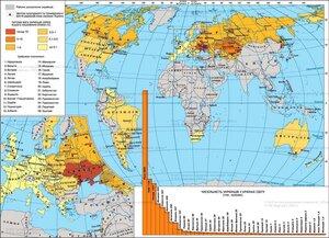 Карта украинской диаспоры. Фото ukrmap.su
