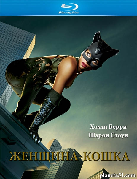 Женщина-кошка / Catwoman (2004/HDRip)