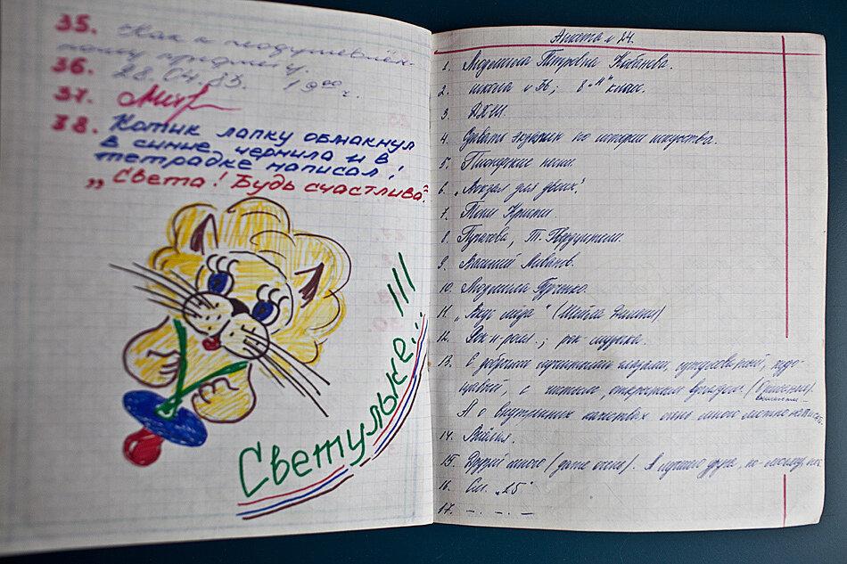 Как сделать ежедневник из тетради своими руками видео