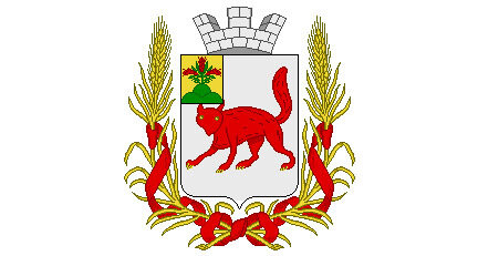 Герб г. Мстиславль