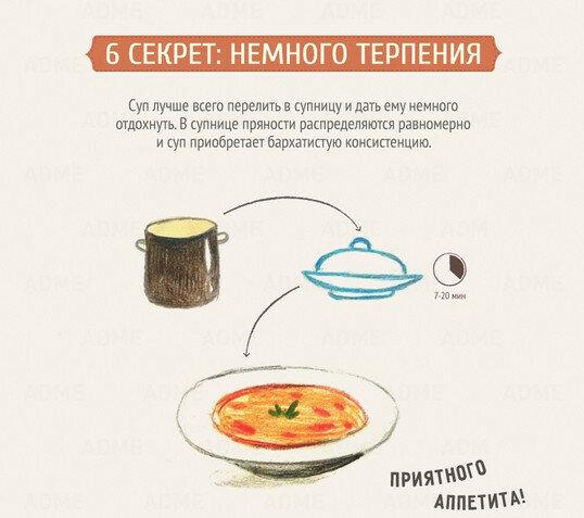 https://img-fotki.yandex.ru/get/9309/60534595.fac/0_15348c_3ccf8223_XL.jpg