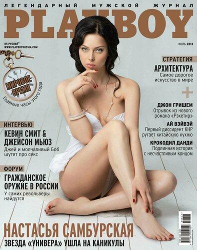 Звезда сериала «Универ. Новая общага» актриса Настасья Самбурская в журнале Playboy Россия/Украина, июль 2013