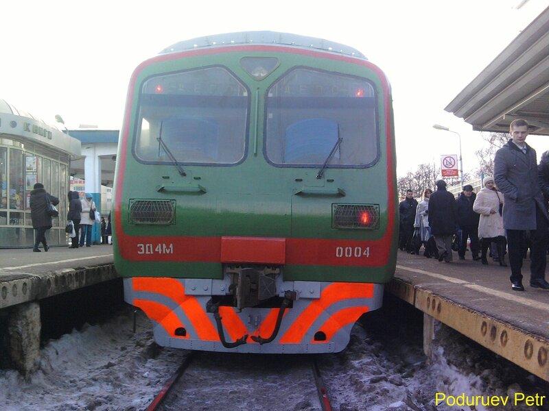 ЭД4М-0004