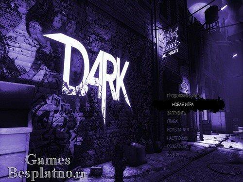 Dark / Темные ночи