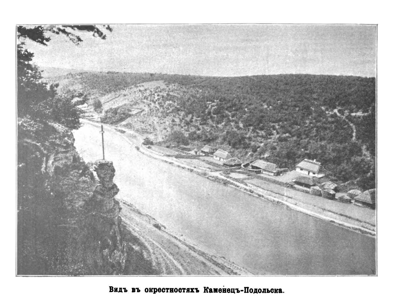 Вид в окрестностях Каменец-Подольска