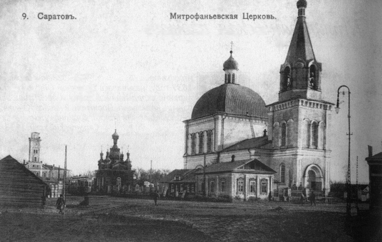 Митрофаньевская церковь