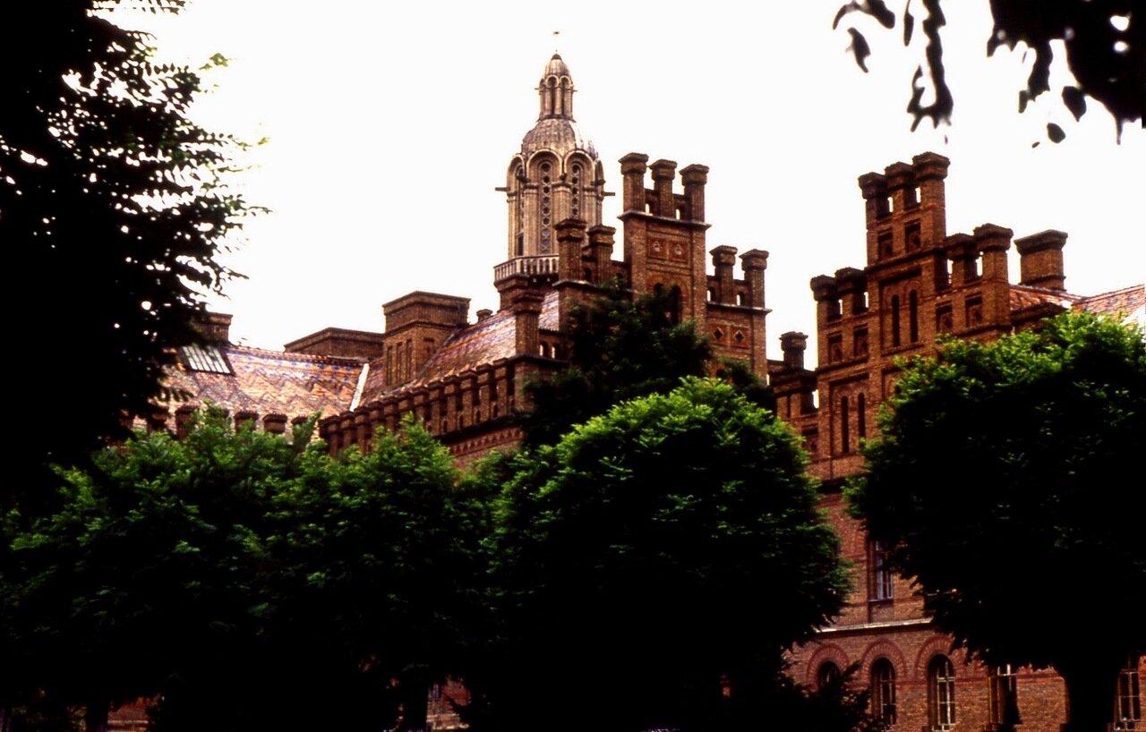 4. Университет