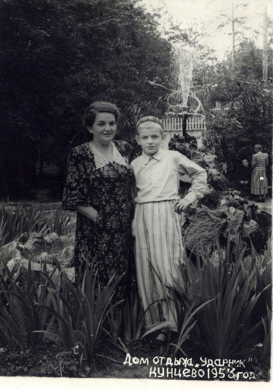 1953. Дом Отдыха в Кунцево