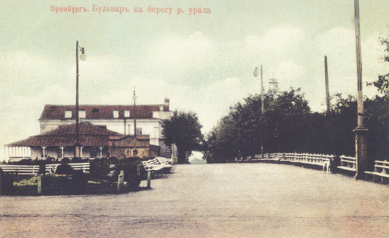 Бульвар на берегу Урала