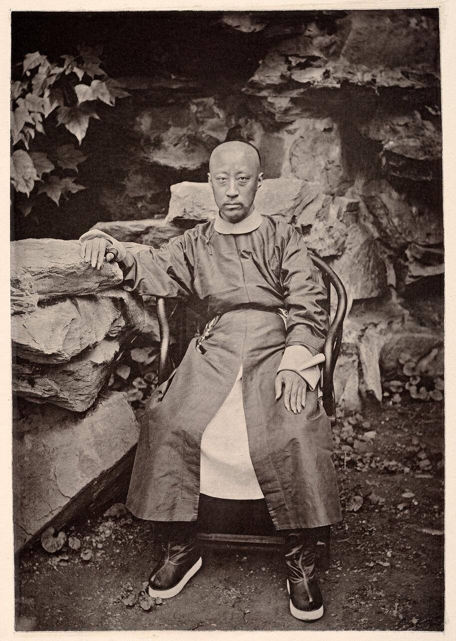 Принц Конг