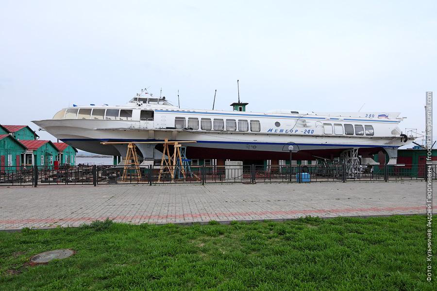 11 мая 2013 года 7:56. Казань. «Метеор-240»