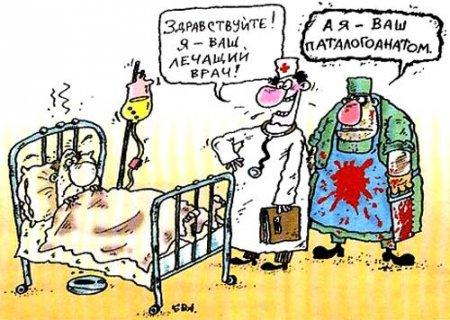 http://img-fotki.yandex.ru/get/9310/11206178.4ff/0_e9cc4_72486f5b_orig