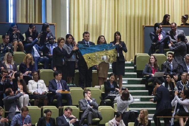 СМИ Израиля: «Служба безопасности ООН вывела делегацию Украины за непристойное поведение»